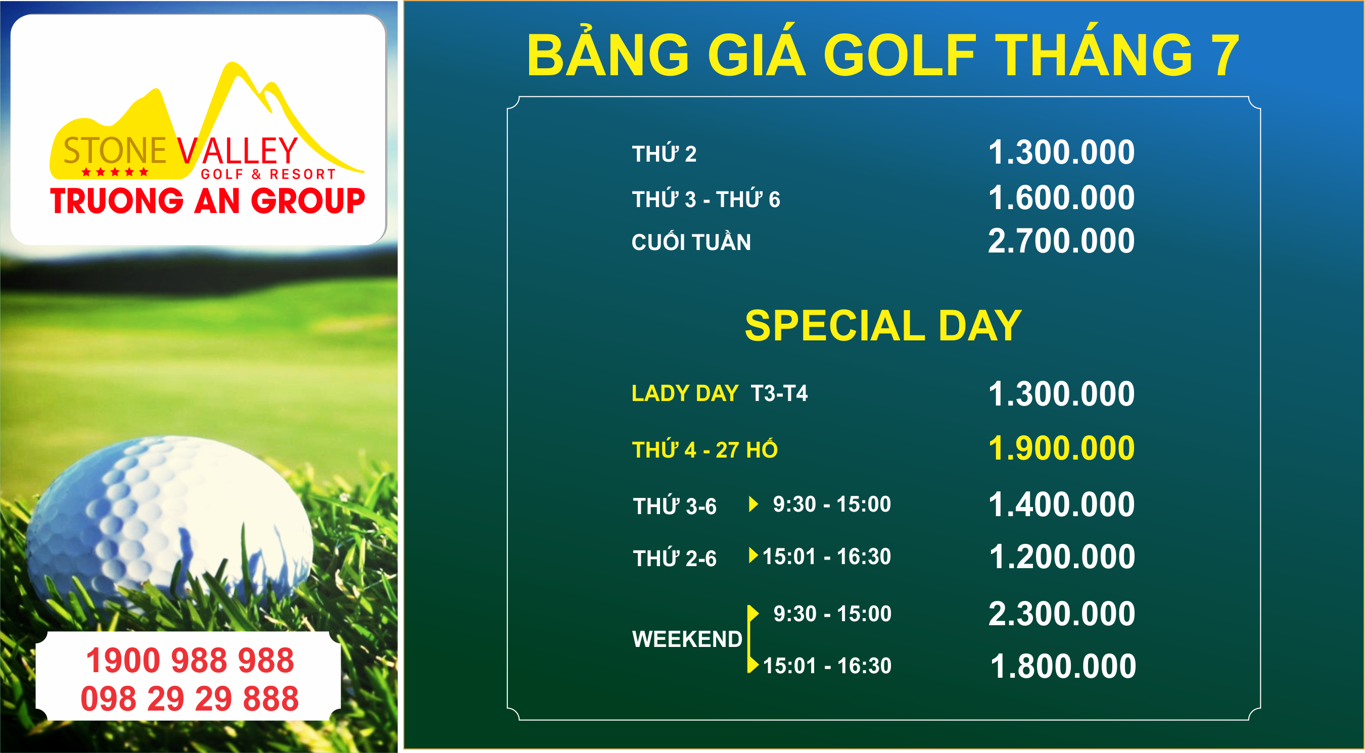 Golf Price July 2021